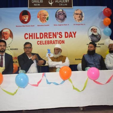 Ghalib Academy Children's Day Celebration